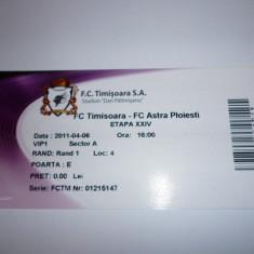 Bilet meci fotbal POLI Timisoara - ASTRA Ploiesti 06.04.2011