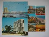 Vederi -  MAMAIA