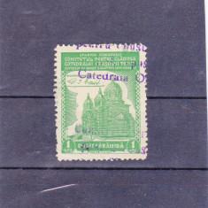 FISCAL 1 LEU DREPT CARAMIDA ;COMITETUL PENTRU CLADIREA CATEDRALEI ORASULUI TECUCI ; NU ESTE INCLUS IN CATALOG FISCALE - Timbre Romania