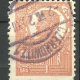 50 BANI FERDINAND STAMPILAT,, CZERNOWITZ1'' ( CERNAUTI ) - Timbre Romania