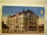 ROMANIA - CLUJ - KOLOZSVAR.  KERESK.  ES  IPARKAMARA. - 1917 - EDITURA  K.  J.  BP.  TORV. - NECIRCULATA .
