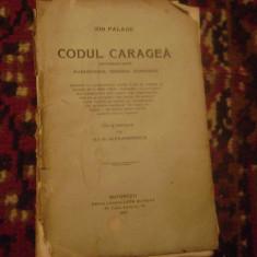 Codul lui Caragea - Ion Palade - Carte Drept penal