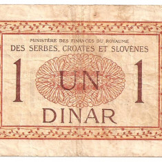 IUGOSLAVIA REGAT SERBIA CROATIA SLOVENIA 1 DINAR 1919 U
