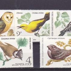 Fauna ,pasari ,URSS.