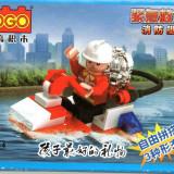 Skijet de pompieri tip lego, 35 piese, jucarie constructiva, Cogo 14601-4 - Jocuri Seturi constructie