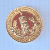 """MEDALIE UNIFATA """" POMPIER FILA 2 - BUCURESTI 1976 FOISORUL DE FOC"""" - Medalii Romania"""