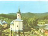 CPI (B4114) MANASTIREA VARATIC, MITROPOLIA MOLDOVEI SI SUCEVEI-IASI, NECIRCULATA, Fotografie