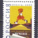 RUSIA 2003, EUROPA CEPT, serie neuzata, MNH