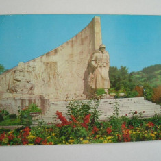 RC - BAIA MARE 5 - Carte Postala Maramures dupa 1918, Necirculata, Fotografie