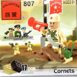 Transeu de armata tip lego, 17 piese, jucarie constructiva, Enlighten 807 - Jocuri Seturi constructie