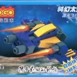 Nava spatiala de lupta tip lego, 35 piese, jucarie constructiva, Cogo 14603-2 - Jocuri Seturi constructie