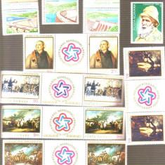 Lot-timbre romania 1976, Altele