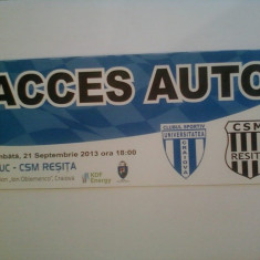 CS Universitatea Craiova-Metalul Resita (21septembrie 2013) / acces auto