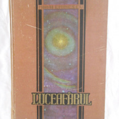 MIHAI EMINESCU - LUCEAFARUL - ILUSTRATII DE EUGEN STEFAN BOUSCA - Carte poezie