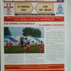 Muresul Deva-CSM Rm.Valcea (6 septembrie) - Program meci