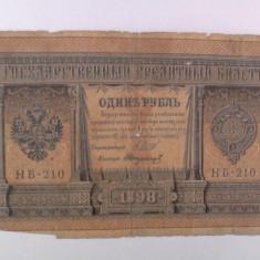 Rusia 1 rubla 1898