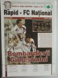 Rapid Bucuresti-FC National (26 martie 2006)