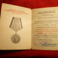 Brevet pt. Medalia 20 Ani de la Victoria impotriva Fascismului 1965 URSS