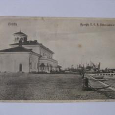 CARTE POSTALA CENZURATA CU BRAILA DIN 1943