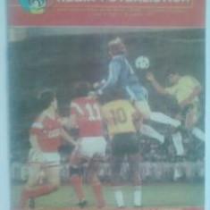 Sportul Studentesc-Universitatea Craiova (noiembrie 1989) - Program meci