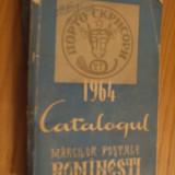 CATALOGUL MARCILOR POSTALE ROMANESTI ** 1964 -- 282 + 58 p. + supliment nr. 1/ 1964 - Carte sport