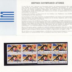 GRECIA-FRANTA 1992 JOCURILE OLIMPICE - EMISIUNI DIN AMBELE TARI IN ALBUM FILATELIC