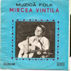 mircea vintila   vinil vinyl ep single