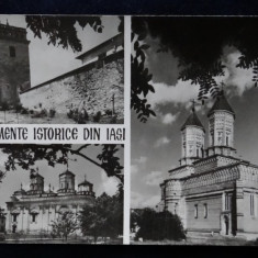 RPR - Monumente istorice din IASI - Carte Postala Moldova dupa 1918