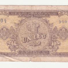 BANCNOTA ROMANIA - 1 LEU 1952 - REPUBLICA POPULARA ROMANA - MAI RARA CU 3 CIFRE IN SERIE - Bancnota romaneasca