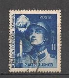 Romania.1951 Ziua Armatei  FD.94