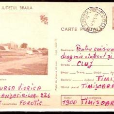 Romania - Intreg postal - JUDETUL BRAILA - Vedere