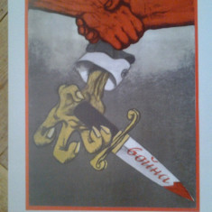 Poster afis sovietic comunist comunism lupta de clasa reproducere din 1973 propaganda politica URSS Soviet Russia Rusia comunistii anti fascist nazist