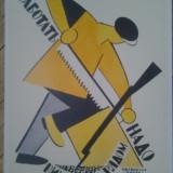 Poster afis sovietic comunist comunism lupta de clasa reproducere din 1973 propaganda politica URSS Soviet Russia Rusia comunistii constructivism