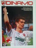 Dinamo Bucuresti-Rapid Bucuresti (25 septembrie 2005)
