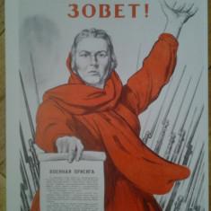 Poster afis sovietic comunist comunism lupta de clasa reproducere din 1973 propaganda politica URSS Soviet Russia Rusia comunistii WWII razboi patria