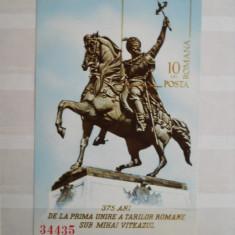 1975   LP 890   375 ani de la Marea Unire a Tarilor Rom sub MIHAI vITEAZU 0681/2, Nestampilat