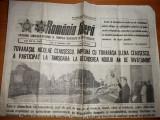 Ziarul romania libera 17 septembrie 1984- ceausescu in izita la timisoara