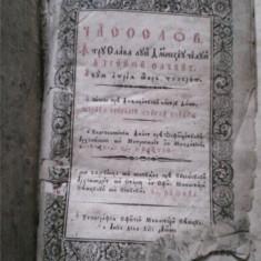 Carti bisericesti vechi