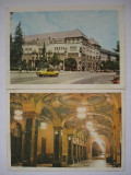 Carte  postala (Vedere )  - Targu  Mures - Palatul  Culturii