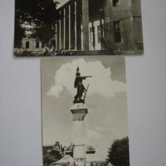 Carte postala (Vedere ) - CORABIA