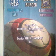 Poli Unirea Iasi-Politehnica Timisoara (21 noiembrie 2004) - Program meci