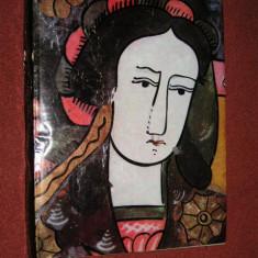 Pictura Taraneasca pe Sticla - Iuliana Dancu, Dumitru Dancu - Album Pictura