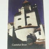 Cartela telefonica - CETATI - CASTELE - CASTELUL BRAN  - 2004  - 2+1 gratis pt produse la pret fix - RBK4421