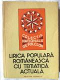 LIRICA POPULARA ROMANEASCA CU TEMATICA ACTUALA, Nicoleta Coatu, 1984. Carte noua, Alta editura