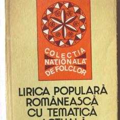 LIRICA POPULARA ROMANEASCA CU TEMATICA ACTUALA, Nicoleta Coatu, 1984. Carte noua - Studiu literar