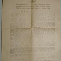 Scrisoare - Apel emis de Episcopia Ortodoxa Romana de Oradea - in vederea zidirii unui orfelinat eparhial la Beius - 1943 - Hartie cu Antet