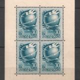 Ungaria.1948 Ziua marcii postale-coala mica AB.13