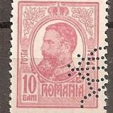 """SD Romania 1909 LP67- Carol I tipografiate, 10 Bani, un timbru, PERFIN """"BCR """" - Timbre Romania"""