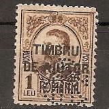 "SD Romania 1915 LP VI/4- Carol I, supratipar TIMBRU DE AJUTOR, 1 Leu gravate, un timbru, PERFIN ""BCR"" - Timbre Romania"