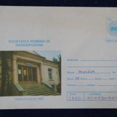 Intreguri postale circulate - Sociatatea Romana de Radiodifuziune + unu gratuit